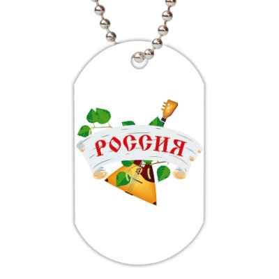 Жетон dog-tag Россия