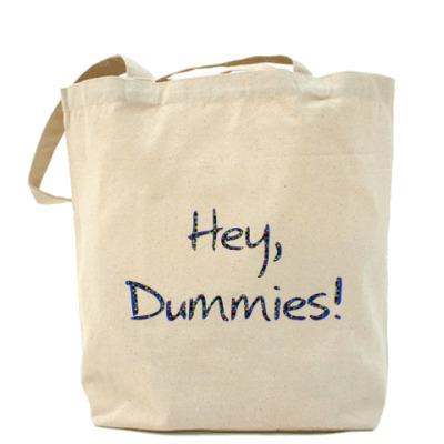 Сумка Hey, dummies!