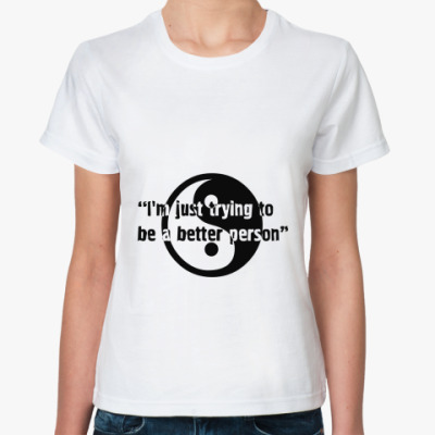 Классическая футболка Better person