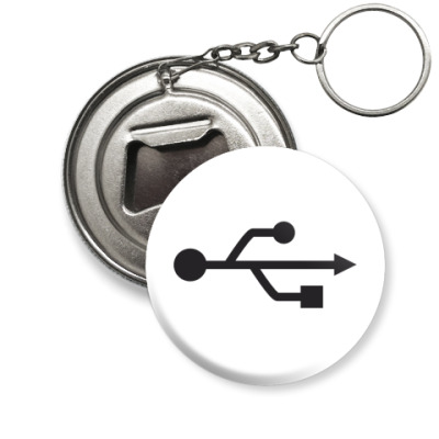 Брелок-открывашка USB