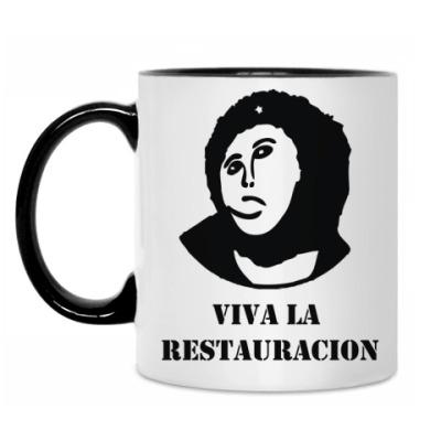 Кружка Viva la restauration