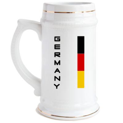Пивная кружка Германия