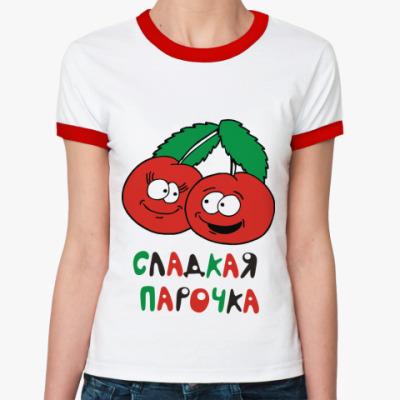Женская футболка Ringer-T  'Сладкая парочка'