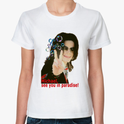Классическая футболка  See you in paradise