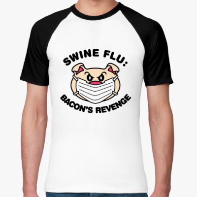 Футболка реглан Swine flu (муж.R)