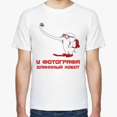 Футболка pro Хобот
