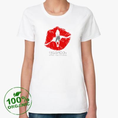 Женская футболка из органик-хлопка ЦЕЛУЮСЬ ЛУЧШЕ ЧЕМ ГОТОВЛЮ