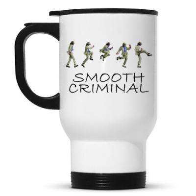 Кружка-термос Smooth Crimina