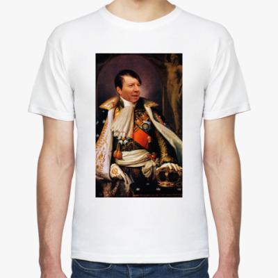 Футболка Наполеон