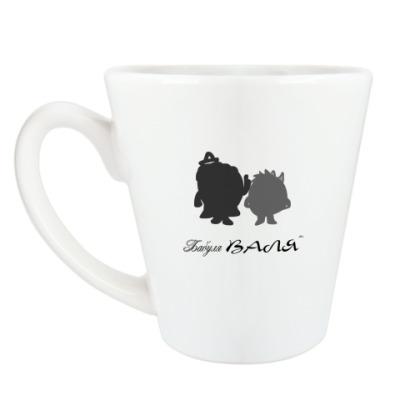 Чашка Латте Бабуля Валя