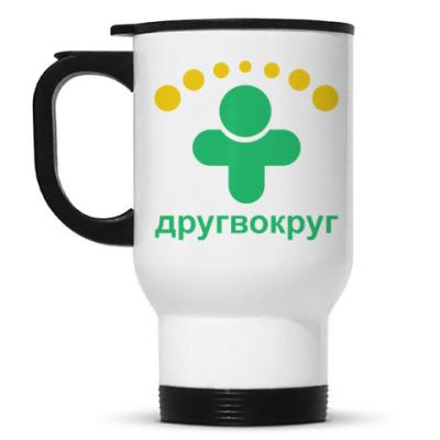 Кружка-термос Злой Пес