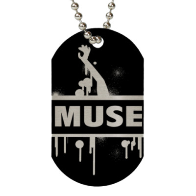 Жетон dog-tag Muse