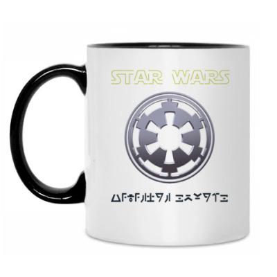 Кружка Звездные Войны