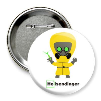 Значок 75мм Heisendinger
