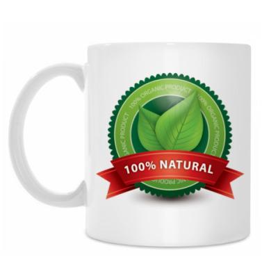 Кружка 100% Натуральный Продукт
