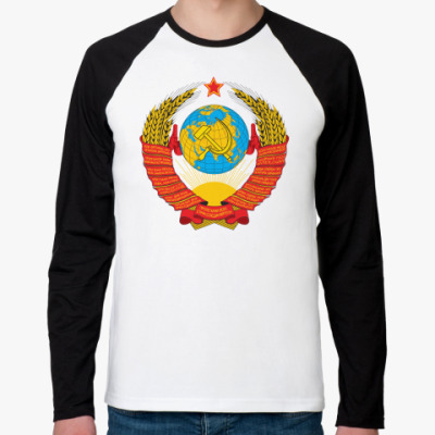 Футболка реглан с длинным рукавом  Герб СССР