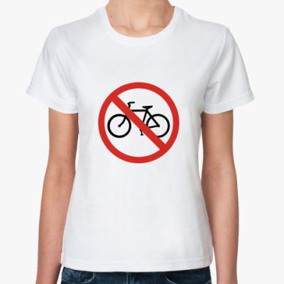 Классическая футболка  NoBicycle