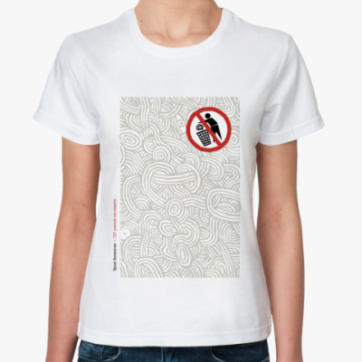 Классическая футболка  101 (жен)