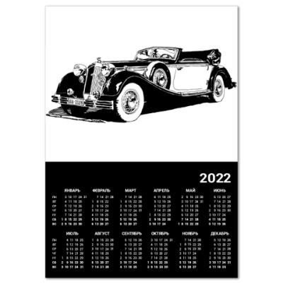 Календарь Коллекционный HORCH