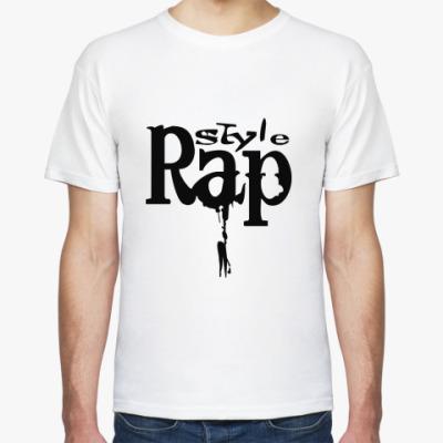 Футболка Rap style
