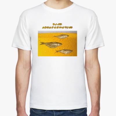Футболка Клуб аквариумистов