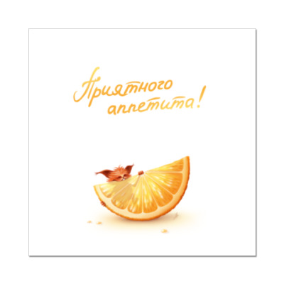 Наклейка (стикер) Апельсинка