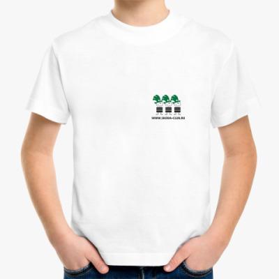 Детская футболка Детская футболка Skoda-Club