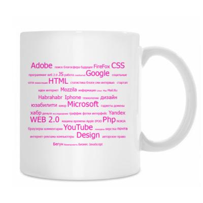 Кружка web 2.0 (pink)