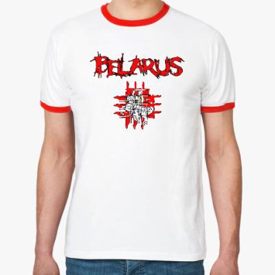 Футболка Ringer-T Belarus HorrorGeo PD