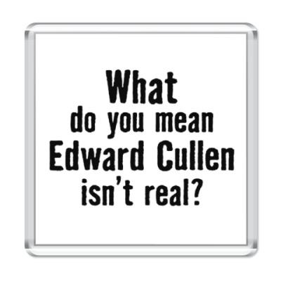Магнит 'Эдвард Каллен существует?'