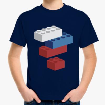 Детская футболка Россия Собери Лего