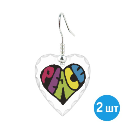 Серьги Сердце мира