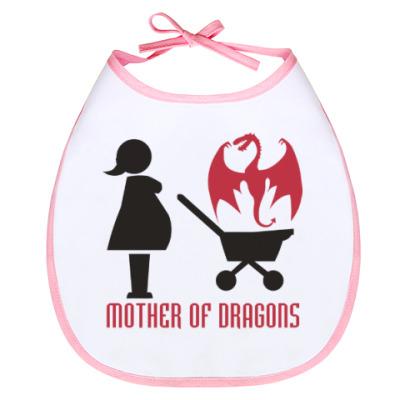 Слюнявчик Мать драконов