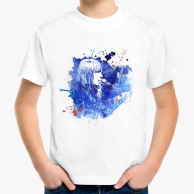 Детская футболка Янка Дягилева