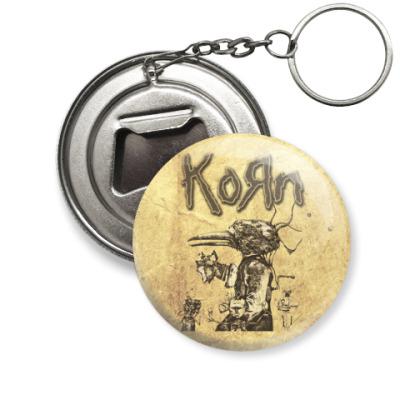 Брелок-открывашка Korn