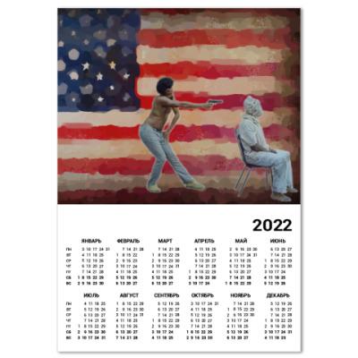Календарь This is America