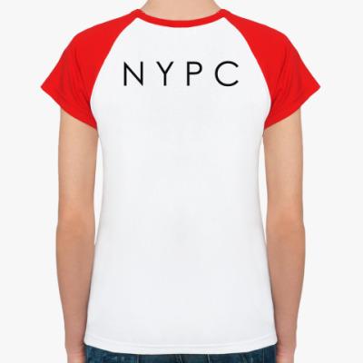 I LUV NYPC
