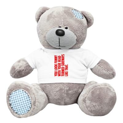 Плюшевый мишка Тедди Мишка You look funny