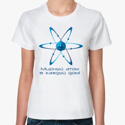 Классическая футболка Мирный атом