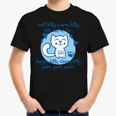 Детская футболка Теория большого взрыва - песенка