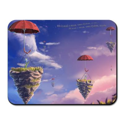 Коврик для мыши Umbrellas