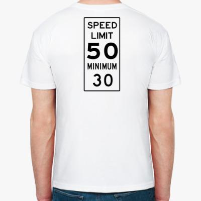 Футболка  Speed Limit
