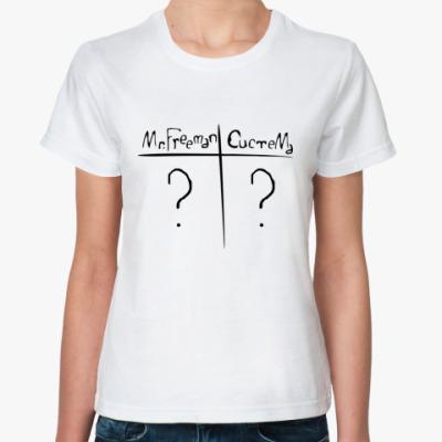 Классическая футболка Mr.Freeman vs Система