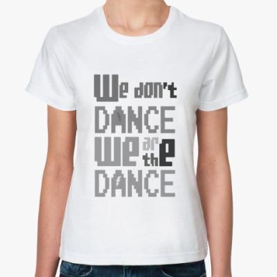Классическая футболка We Are The Dance