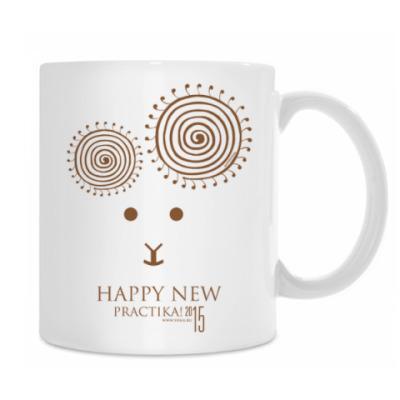 HappyNew Practika 2015