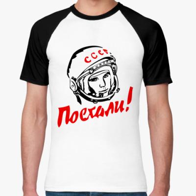 Футболка реглан Гагарин