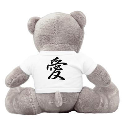 Feng Shu