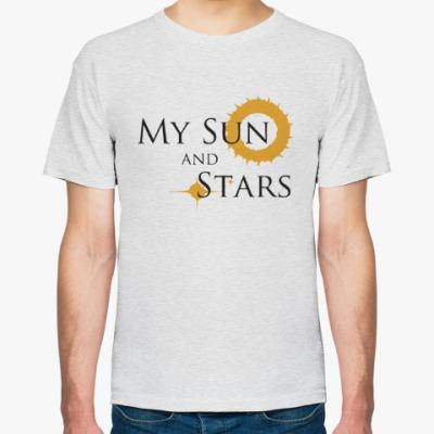 Футболка Мое солнце и звезды