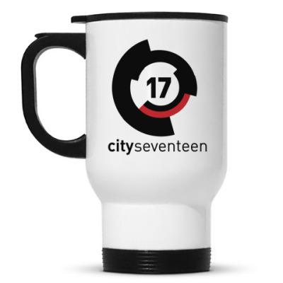 Кружка-термос City 17