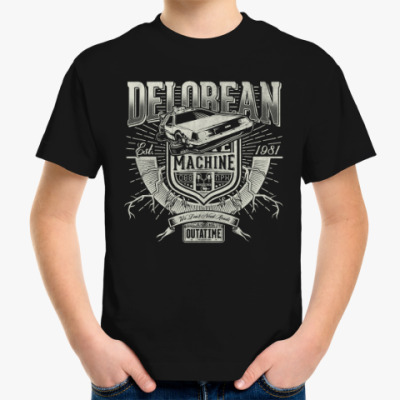 Детская футболка DeLorean